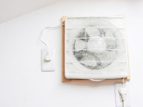 天井の換気扇の掃除方法!埋め込み式の掃除は可能?