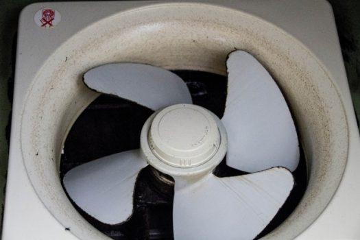 1、現在使用している換気扇を取り外す